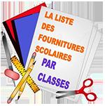 Liste des fournitures pour la rentrée scolaire 2017-2018 à l'école Notre-Dame des Anges de Pouvourville (31) : maternelle au CM2 - Apprentis d'Auteuil
